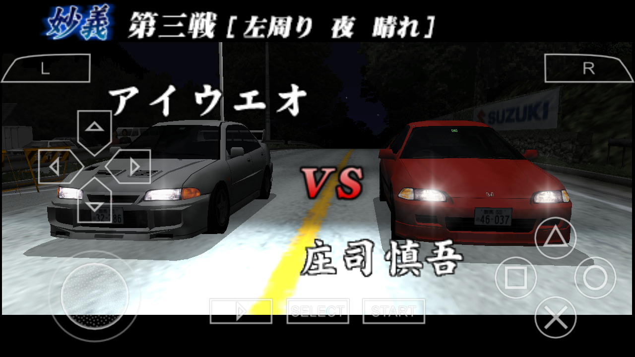 Initial D Street Stage Download Westernuk